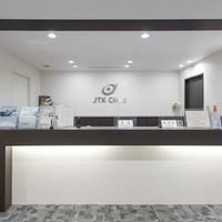 医療法人社団 知慎会 JTKクリニックの写真