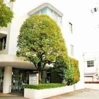 村田整形外科医院の写真