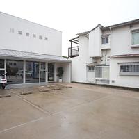 川越歯科医院の写真
