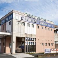西奈良メディカルクリニックの写真
