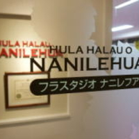 フラスタジオ ナニレフアの写真