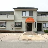 おおさわ歯科医院の写真