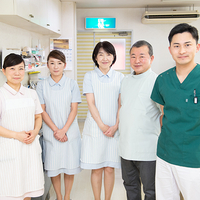 佐藤歯科クリニックの写真