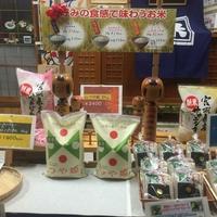 佐藤米穀店プラス1の写真