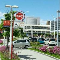 新潟消火栓標識株式会社の写真