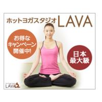 LAVA 新宿東口店の写真