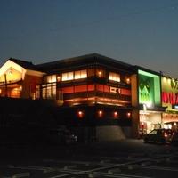 フタバ図書海山亭いっちょう高陽店の写真