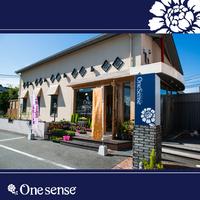 OneSenseの写真