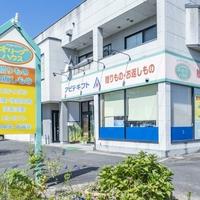 オリーブハウス梁川店の写真