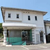 古川歯科医院の写真