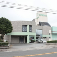 数佐整形外科医院の写真