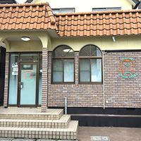 森山歯科の写真