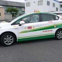 旭タクシー株式会社の写真