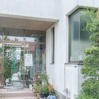 かとう歯科医院の写真