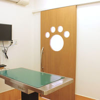 津田沼動物病院の写真