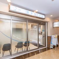 佐藤歯科医院の写真