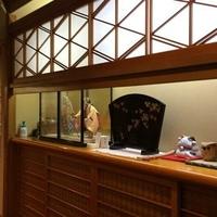 有限会社安野旅館の写真