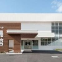 飛鳥会館彦島斎場の写真