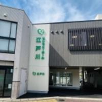 セレモニーホール江戸川会館の写真