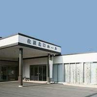 セレモニーきうち佐原北口ホールの写真