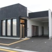株式会社北神社 花浄院 高砂店の写真