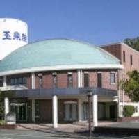 セルモ玉泉院上熊本会館の写真
