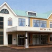 直江津シティホール東條會館の写真