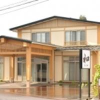 家族葬邸宅 和 寺町店の写真