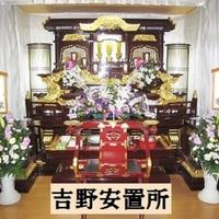 鮫島商事の写真