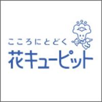 山田花店の写真