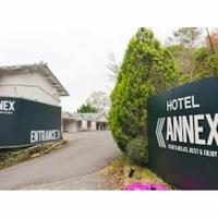 HOTEL ANNEX NOTSU(ホテル アネックス ノツ)の写真