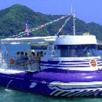 水中観光船マリンビューワーなんごうの写真