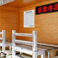 熱塩温泉の写真