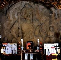 日石寺の写真
