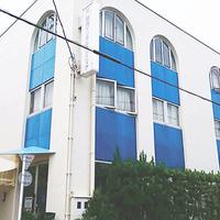 静岡デンタルクリニックの写真