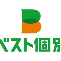 ベスト個別学院 角田教室の写真
