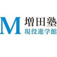 増田塾「難関私大文系専門」 広島校の写真