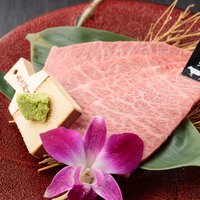 仙台牛一頭買い焼肉 明月苑 上杉店の写真