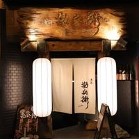 酒守 勘兵衛 sakamori kanbeの写真