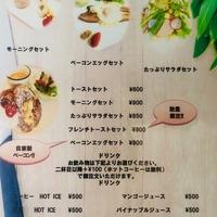 フレンチレストラン Moriの写真