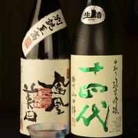 日本酒BAR龍の写真