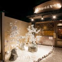 京都焼鳥製作所の写真