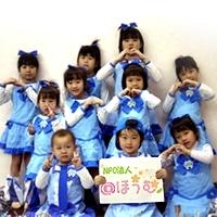 NPO法人@ほうむ(あっとほうむ) の写真
