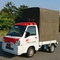 赤帽キノシタ運送店の写真