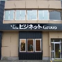 ビジネットグループ株式会社の写真