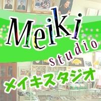 メイキスタジオの写真