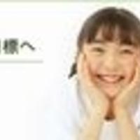 田中英語塾の写真