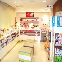 メローライフ薬局 若葉駅前店の写真
