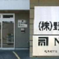 株式会社 野崎工務店の写真