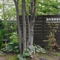 稲田建築設計工房の写真